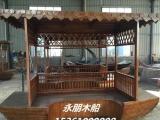 兴化市永朋木船厂定做木船 餐厅装饰船仿古