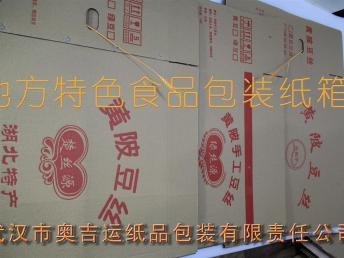 武昌光谷小批量纸箱包装箱定做 包装箱 格挡