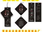 专业生产服装吊牌 各类纸卡商标 挂牌 免