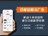 上海360信息流BD信息流 谷歌 FB代投一級代理高返收量