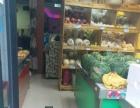 萧山建设三路,网咖,水果店一体转让