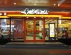 东方既白 中式快餐连锁 东方既白中式快餐连锁加盟