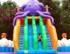 大型充气城堡充气玩具充气攀岩充气滑梯儿童蹦蹦床水上乐园支架泳