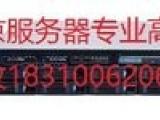 北京二手硬盘二手服务器专业回收