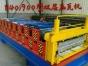 沧州威航机械出售各型号压瓦机 彩钢琉璃瓦机 覆膜机剪折弯