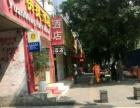 南山学府路小东门十米门面可做餐饮商铺出售