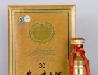 青岛高价回收茅台酒、五粮液、购物卡、名酒、洋酒