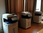 长沙芙蓉打印机上门加粉