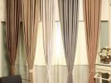 窗帘卷帘窗帘定做办公室窗帘百叶窗帘家居布艺窗帘