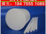 PTFE板/铁氟龙棒/耐酸碱四氟件/制品/高温塑料零件//加工精