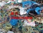 保定废铜回收废电缆废铝回收各种铜排回收