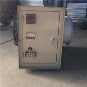 烘干电暖风机|山东专业的电加热器供应商
