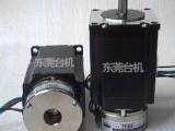 电动机断电电磁制动器步进马达失电刹车器伺服电机抱闸电磁刹车器