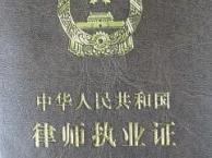 广州加盟经营合同代理经营合同特许经营合同纠纷律师