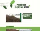 长春壮苗泥炭专业生产泥炭育苗产品泥炭原料、多元长效