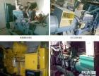 无锡江阴回收柴油发电机公司