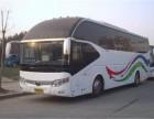 客运(丽水)到临沧直达客车几小时(大巴)多少钱?