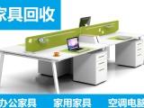 全武昌区二手家具回收 办公家具高价回收 卡座老板桌文件柜