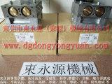 台湾协易冲床单联及双联阀,354-601-P000气动阀
