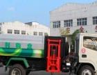 黄南垃圾车自卸式垃圾车压缩式垃圾车出售