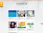 关键词排名优化、整站seo优化,用案例说话的公司