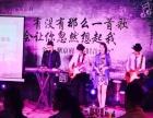 南京专业商演乐队