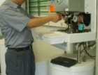 东湖社区洗衣机 太阳能 空调 油烟机 燃气灶维修 浴霸安装