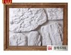 浙江文化石白色火山岩文化石电视背景墙砖仿古砖北欧S701