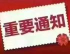 宁波北仑专业汽车代办环保/车辆年检/年审!过户手续