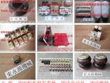 JF21-80冲床离合器电磁阀,缓冲装置-冲床过载泵等配件