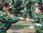 广州拓展培训,高质量的广州拓展培训,拓展思维