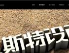 样本册设计制作印刷、企业网站建设、logo设计