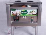 鸿泰莱全国厨具用品创业加盟