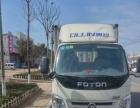 福田奥铃捷运厢式货车,490发动机。自家用的。非常新。非诚勿扰。