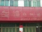礼泉县劳动东路9号 住宅底商 55平米