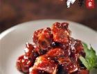 南京年夜饭预定 八个盘子 不用动手做年夜饭