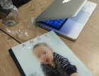 幻彩后期专业制作水晶相册+杂志册+集体合影表框