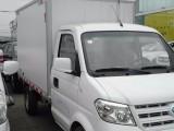 双排小货车新能源电瓶车市区及周边往返长短途货运小型搬家出租