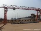 出售二手20吨花架龙门吊跨度22.5米二手行车旧轨道