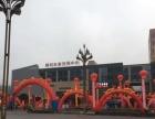 超便宜出租空飘气球拱门立柱大小型开业物料提供欢咨询