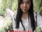 中国平安集团---衡阳分公司