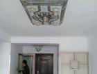 专业刮腻子 刷涂料 贴壁纸壁画石膏线 旧房翻新