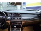 宝马 7系 2013款 730Li 豪华型