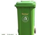 青岛厂家直销小区垃圾箱公园街道240L垃圾桶