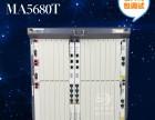MA5680T OLT光纤到户GPON网络 IPTV机房设备