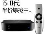 包邮我播i5双核二代网络播放器安卓4.0网络无线wifi