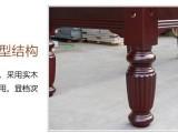 天津台球桌专业维修换台尼调平二手台球桌翻新