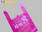 批发定做塑料袋礼品服装袋购物袋广告宣传袋印logo