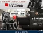 西安高品质按摩椅,日本名牌富士EC3900按摩椅