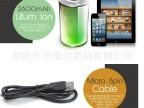 批发糖果色通用型移动电源 2200毫安 手机充电宝 创意精礼品